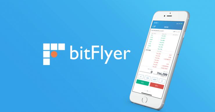 BitFlyer news