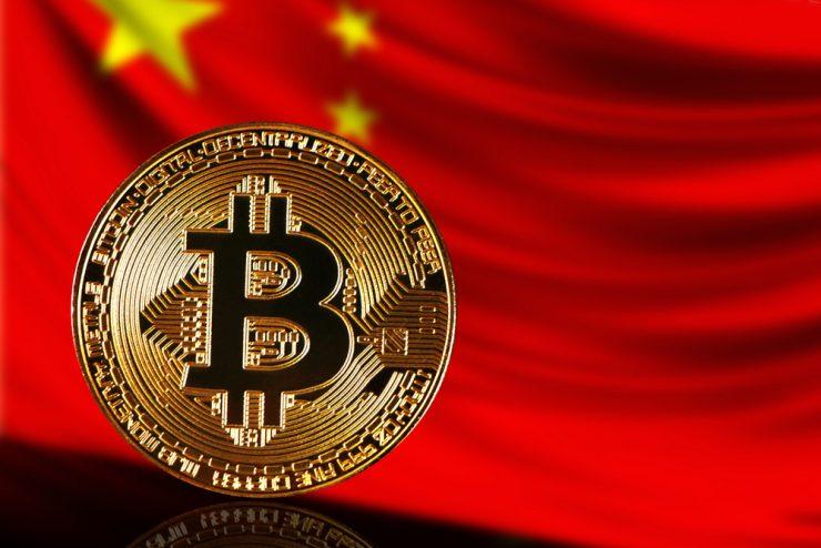 Chinese authorities closed 173 platforms